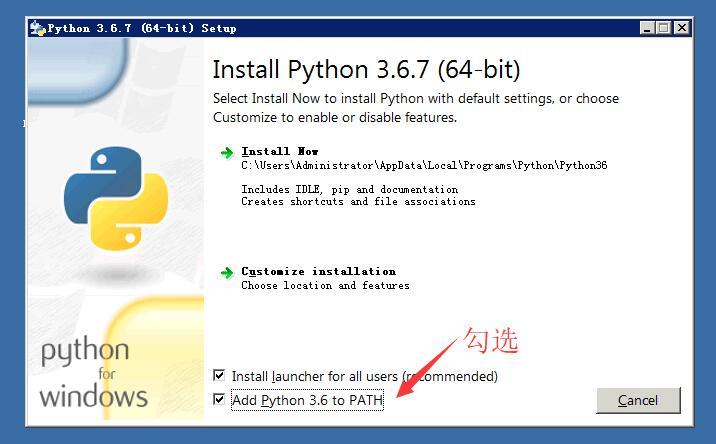 《简单两步安装windows SSR服务端方法,支持chacha20等高级算法》